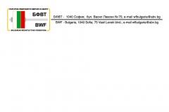 Plik-21x15-100br-2014-F