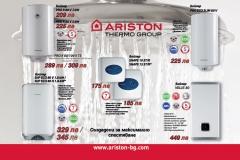 1-Ariston_304-204_2015-F