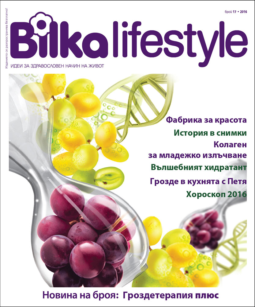 bilka lifestyle-17-Coriza-1CC-FF