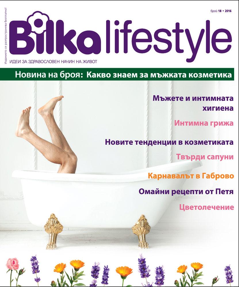 bilka lifestyle-18-CorizaN-2_Print2