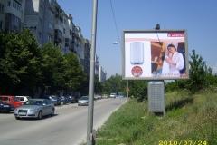 Varna-24a