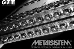 metalsystem2
